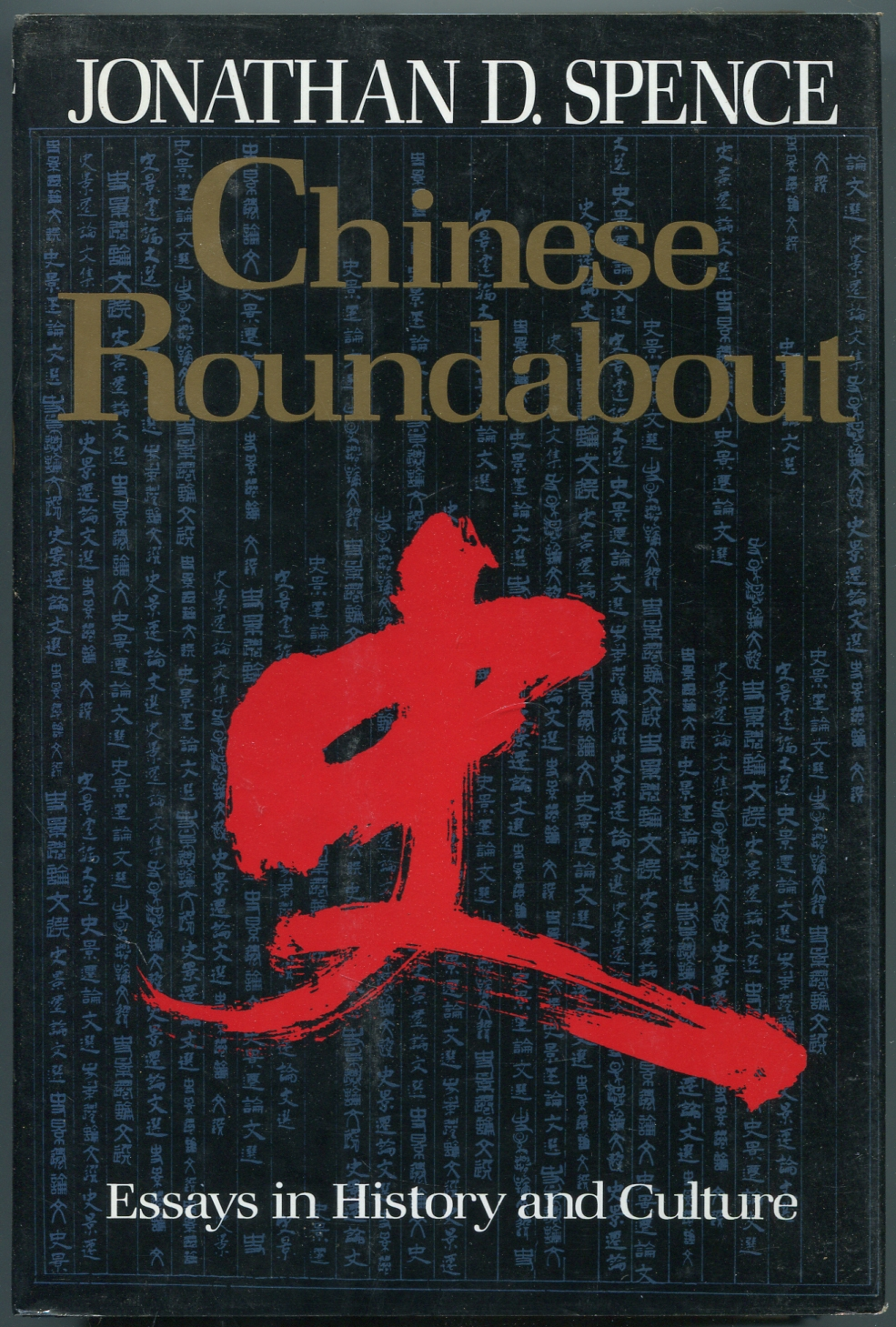 Chinese roundabout essays on history and culture best thesis ghostwriters service usa