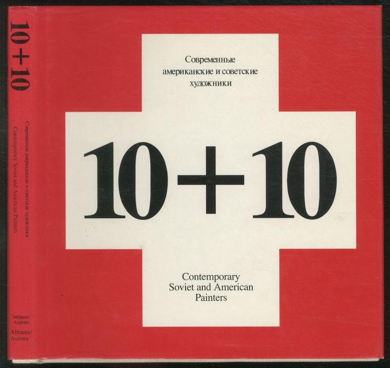 10+10 Contemporary Soviet and American Painters