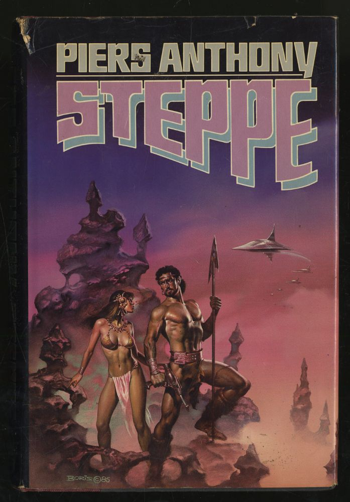 Steppe. Piers ANTHONY.
