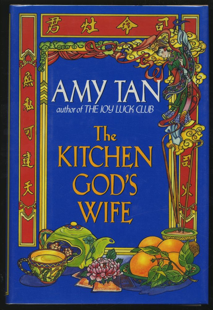 The Kitchen God's Wife. Amy TAN.