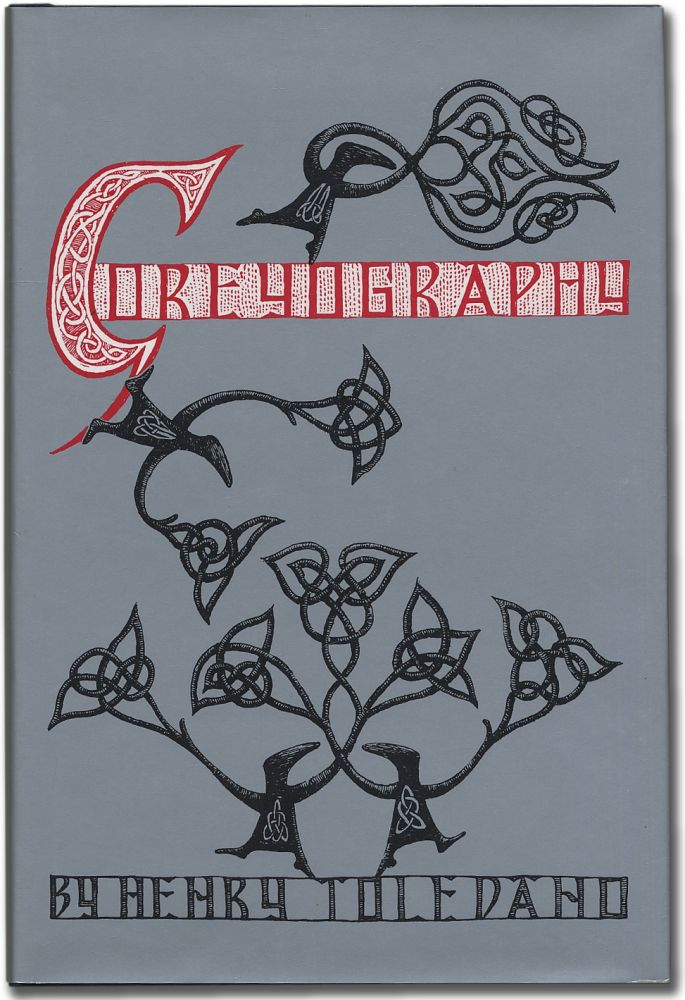 Goreyography: A Divers Compendium of & Price Guide to the Works of Edward Gorey. Henry TOLEDANO.
