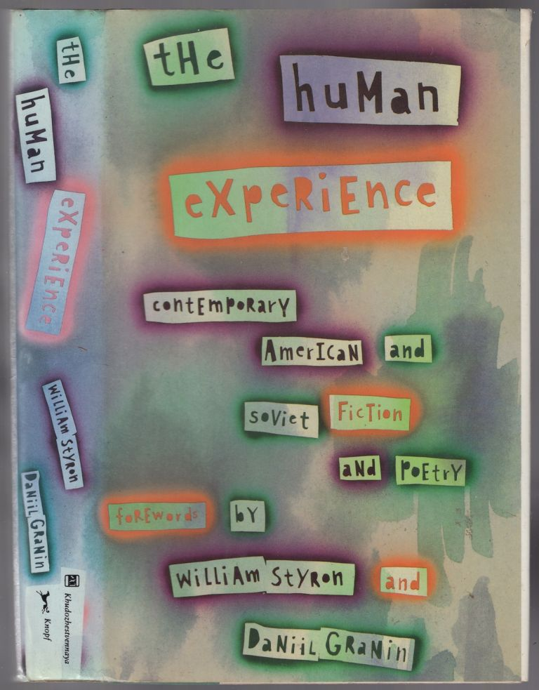 The Human Experience: Contemporary American and Soviet Fiction and Poverty. Soviet / American Joint Editorial Board.