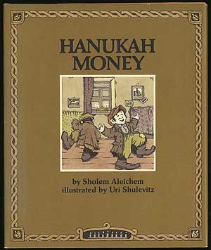 Hanukah Money. Sholem ALEICHEM.