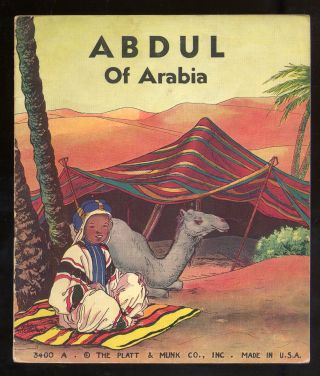 Abdul of Arabia