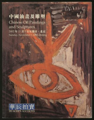 Chinese Oil Paintings and Sculptures