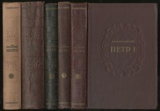 I : (Peter I : Materials for a Biography in Five Volumes). M. M....
