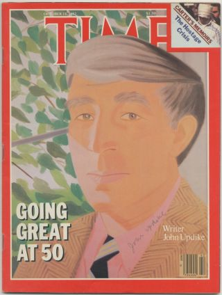 John Updike, Going Great at 50: Cover Story of Time Magazine Volume 120 Number 16 October 18, 1982