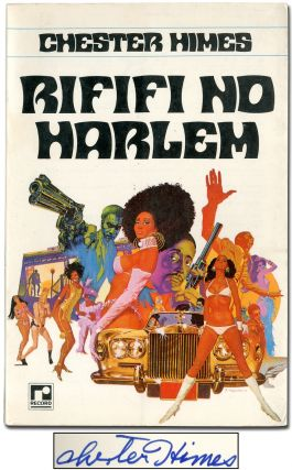 Rififi No Harlem [Cotton Comes to Harlem