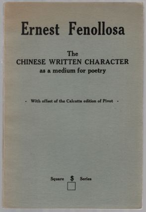 Confucius: The Unwobbling Pivot & The Great Digest [cover title]: Ernest Fenollosa, The Chinese...